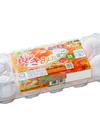 黄きみたまご 168円(税抜)