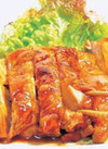 チキンステーキ各種 62円(税込)