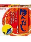 ほんだし(小袋)8g×40袋 555円(税抜)