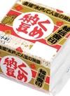秘伝金印〈ミニ3〉 67円(税抜)
