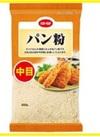 コープ パン粉(中目) 200g 10円引