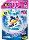アタック抗菌EXスーパークリアジェル詰替(1.35㎏) 328円(税抜)