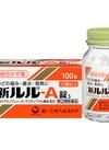 新ルルA錠(100錠) 880円(税抜)