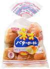ネオバターロール 119円(税抜)