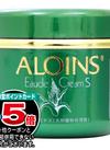 アロインス オーデクリームS 898円(税抜)