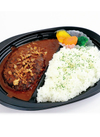 グリルハンバーグ弁当 ※写真はイメージです。 399円(税抜)