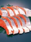 塩銀鮭(甘塩味)切身 98円(税抜)