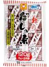マルちゃん だしの素 鰹あじ 398円(税抜)