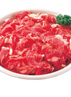 牛肉小間切れ 127円(税抜)