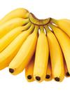 バナナ 300円(税抜)