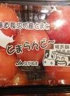 産地パックとまと 198円(税抜)