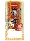 神戸づくり蒲鉾 焼 84円(税込)