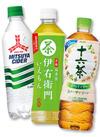 小型ペットボトル 68円(税抜)