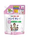 キレイキレイ泡ハンドソープ 詰替大型 各種 248円(税抜)
