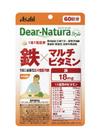 ディアナチュラスタイル鉄×マルチビタミン 1,055円(税抜)