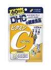 ビタミンCハードカプセル 2つで 600円(税抜)