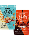 バランスアップ ひとくち玄米クリスプ 各種 298円(税抜)