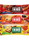1本満足バー 108円(税抜)