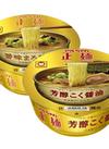 マルちゃん正麺 カップ各種 167円(税抜)