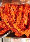 牛のゲタカルビ肉 280円(税抜)