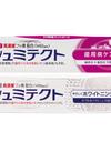 シュミテクト  ●歯周病ケア ●やさしくホワイトニングEX 458円(税抜)