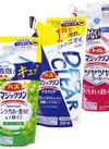 バスマジックリンスーパークリーン 詰替/トイレマジックリン 詰替 98円(税抜)