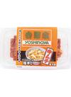 吉野家 白菜キムチ 138円(税抜)