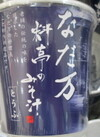 なだ万料亭のみそ汁 豆腐 152円(税抜)
