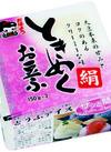 きらめくお豆ふ 57円(税抜)