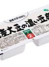 国産大豆の濃い豆腐 77円(税抜)
