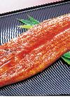 うなぎ蒲焼(養殖・解凍) 1,780円(税抜)