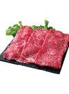 牛ロースすき焼用(国産) 675円(税抜)