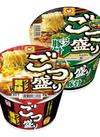 ごつ盛り(ワンタン醤油ラーメン117g・コク豚骨ラーメン115g) 78円(税抜)