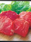 牛肉(交雑牛)ももステーキ用 498円(税抜)