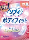 ボディフィット 各種 200円(税抜)