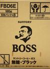 ボス 各種 1,390円(税抜)