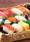 にぎり寿司〈絢爛〉 980円(税抜)