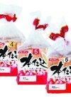 本仕込食パン 4枚・5枚・6枚 118円(税抜)