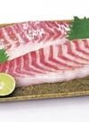 荒波真鯛刺身用さく 698円(税抜)
