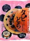 タピどら 150円(税抜)