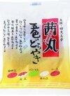 五色どらやき 150円(税抜)