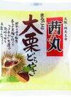 大栗どらやき 150円(税抜)