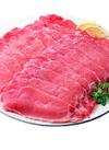 豚ロース生姜焼用 88円(税抜)