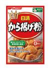 日清 から揚げ粉 68円(税抜)