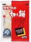 サトウの切り餅パリッとスリット 498円(税抜)