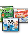 こんぶだしの素 178円(税抜)