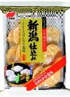 新潟仕込み 108円(税抜)