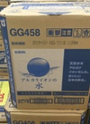 アルカリイオンの水 428円(税抜)