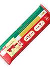 ママースパゲティ 98円(税抜)