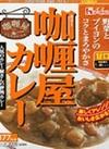 カリー屋カレー レトルト 88円(税抜)